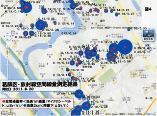 東京都葛飾区汚染マップ